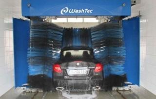 Auto-Wasch-Aktion: 3 Premium-Wäschen für 2 - post image